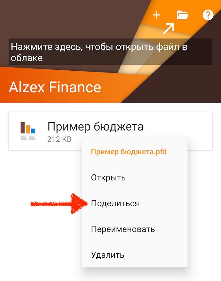 облачный сервер для ip телефонии аренда